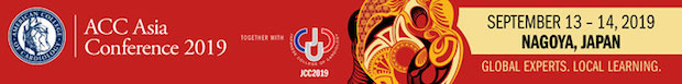 ACC Asia Conference 2019(2019年9月13日(金)~14日(土) in 名古屋)